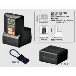Sanwa RX-492 (FH5/FH5U, SXR Response) Waterproof Telemetry Receiver w/Internal Antenna